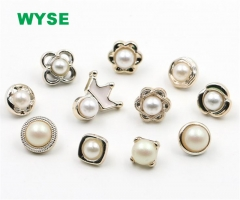 2020 new fahsion pearl button for shirt high end button for children and womens clothing